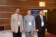 «Газинформсервис» на конференции IT & Security Forum-2011